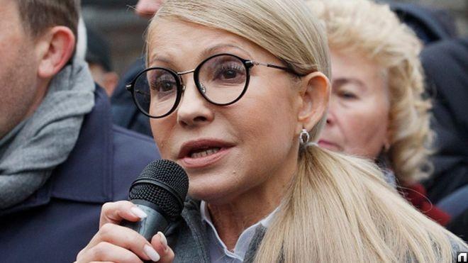 Юлия Тимошенко предвыборная программа – кандидата в президенты Украины в 2019 году