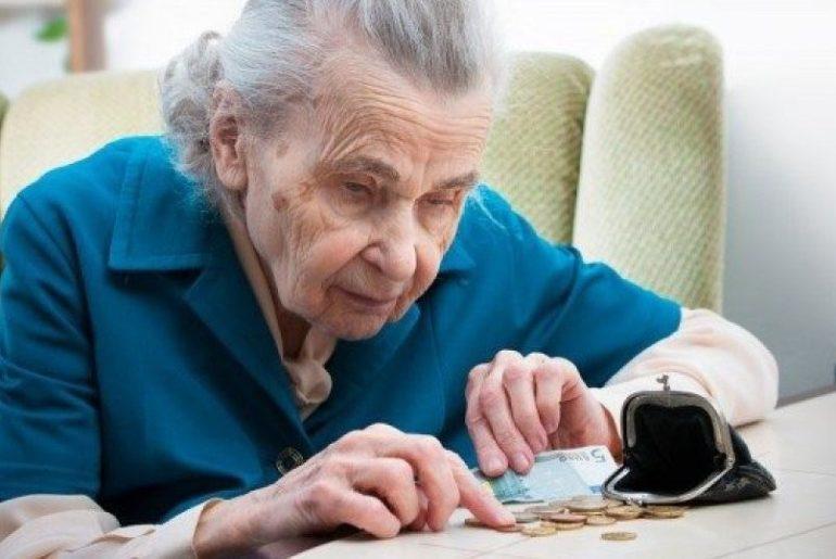 Единовременная выплата пенсионерам в 2019, в России, будет или нет: сколько и кому положена, как получить, последние новости