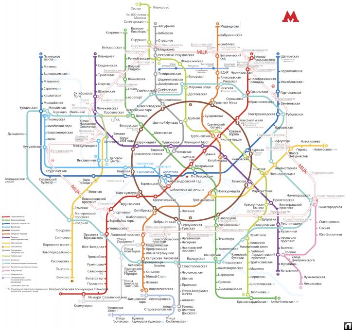 Когда откроют станцию метро Лухмановская: точная дата открытия