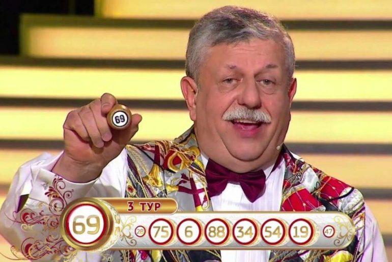 Русское лото 1271 тираж от 17.02.2019 stoloto.ru. официальный сайт: результаты лотереи, проверить билет по номеру, тиражная таблица