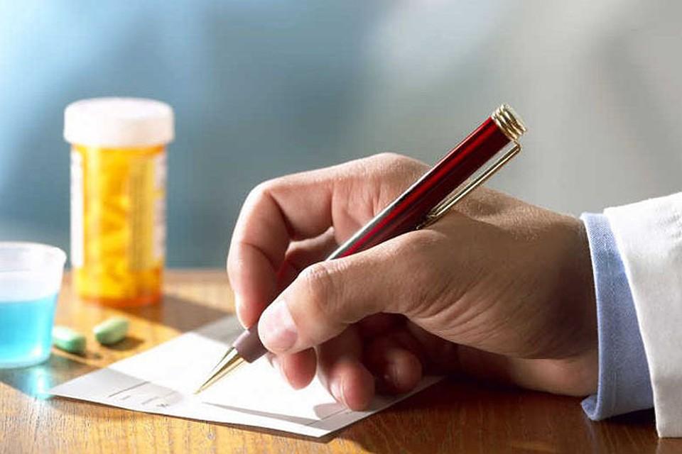Эреспал препарат от кашля: чем опасен, почему изымают из оборота, запретили, причины, состав