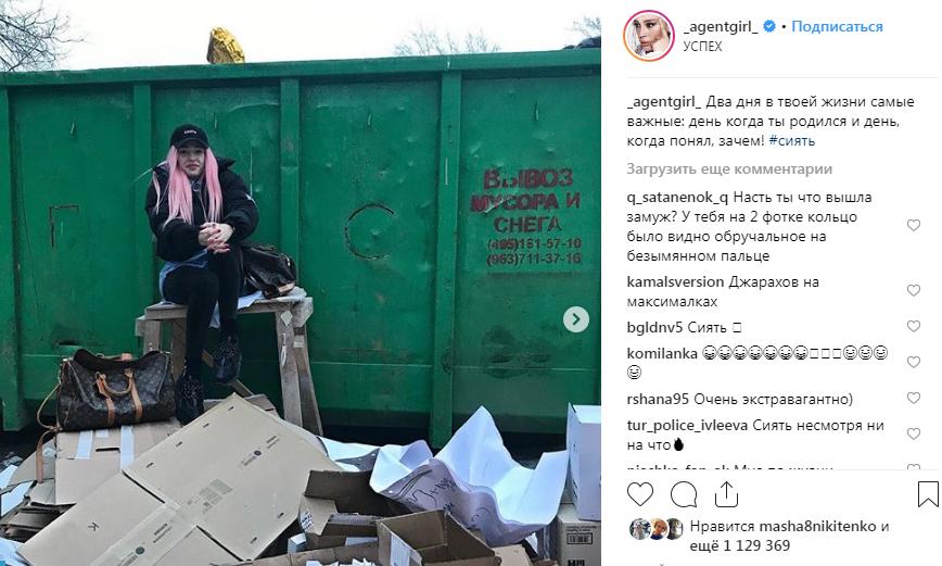 Настя Ивлеева: вернётся в Орёл и Решку или нет, Инстаграм, с кем встречается, личная жизнь, фото