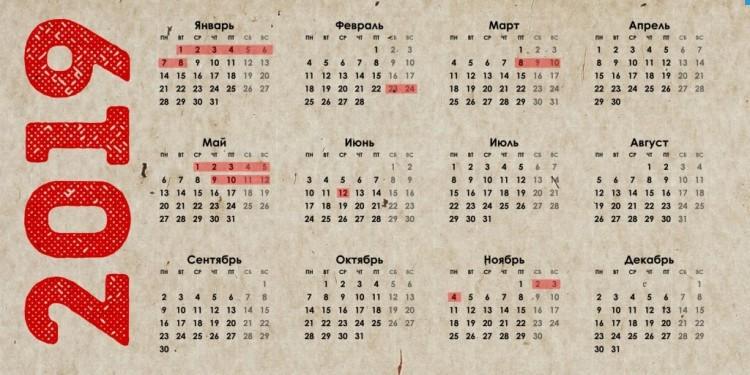 25 февраля выходной или рабочий день: как отдыхаем на День защитника отечества 23 февраля
