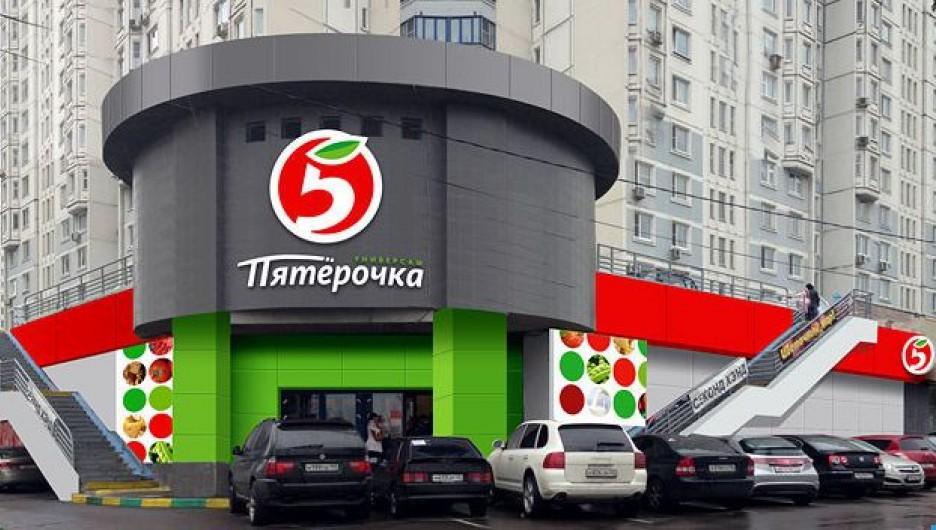 Акции в Пятёрочке с 12 по 18 февраля: смотреть полный каталог акций в магазинах
